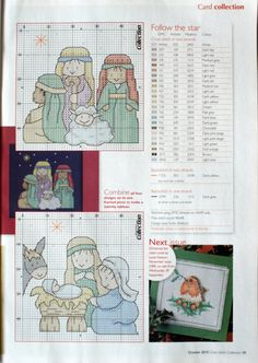 Nativity Christmas Cards 2