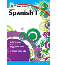 Skill Builders are great tools for keeping children current during the school year or preparing them for the next grade level. A variety of fun and challenging activities provides students with practice and helps introduce basic skills to new learners. This full-color workbook contains appropriate passages and exercises for elementary Spanish language learners. Skill Builders combines entertaining and interactive activities with eye-catching graphics to make learning and reviewing fun and…