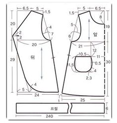 free smock apron pattern and tutorial by AkLady Baby Dress Patterns, Baby Clothes Patterns, Kids Patterns, Cute Baby Clothes, Clothing Patterns, Sewing Aprons, Sewing Clothes, Doll Clothes, Sewing For Kids