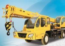 XCMG Truck Crane Parts Supplier, Truck Cranes for Sale Truck Mounted Crane, Cranes For Sale, Trucks, Truck