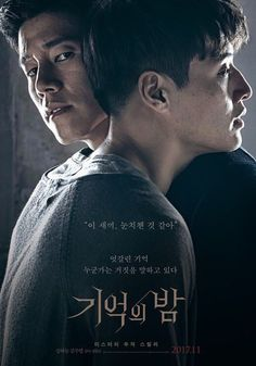 With Ha-Neul Kang, Mu-Yeol Kim, Eun-woo Lee, Seong-kun Mun. When his abducted brother returns seemingly a different man with no memory of the past 19 days, Jin-seok chases after the truth behind the kidnapping. Netflix, Kang Haneul, Jin, Film Poster Design, Good Movies To Watch, 19 Days, Kdrama Actors, My Little Baby, Drama Movies