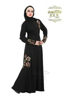 29 Best anarkali dresses images  b1a792d3f9ea