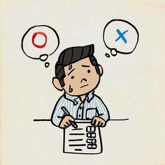 #試験 #ひっかけ問題に悩む #イラスト