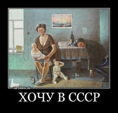 ХОЧУ В СССР