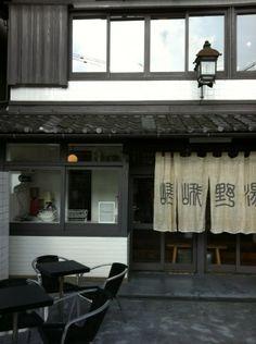 京都 嵯峨野湯 | Sumally
