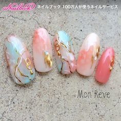 35 Simple Ideas for Wedding Nails Design Natural Wedding Nails, Simple Wedding Nails, Wedding Nails Design, Asian Nails, Korean Nails, Nail Polish Art, Gel Nail Art, Korea Nail Art, Japan Nail Art