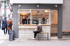 「about life coffee brewers」の画像検索結果 Cafe Shop Design, Shop Front Design, Shop Interior Design, Store Design, Japanese Coffee Shop, Small Coffee Shop, Cafe Bar, Cafe To Go, Mini Cafeteria