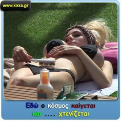 Spilling out: Courtney Stodden's HUGE assets spill out over her tiny string bikini as she sunbathes in the Celebrity big Brother house garden Hot Bikini, Bikini Girls, Big Brother Uk, Courtney Stodden, Celebrity Big Brother, Video X, Curvy Fit, College Girls, Going Crazy