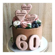 Trendy Cake Decorating Tips And Tricks Piping Techniques Baking Birthday 60, Birthday Cake For Husband, Birthday Cake Decorating, Cake Decorating Tips, Cake Mix Banana Bread, Cake Cookies, Cupcakes, Best Cake Mix, Number Cakes
