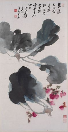 Radishes and Mustard Greens, Zhang Daqian  (Chinese, 1899–1983), Republic period, ca 1965  Hanging scroll; ink and color on paper. The Metropolitan Museum of Art, NY.