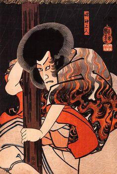 """Utagawa Kuniyoshi """"Actor"""""""