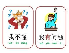 Classroom Expressions Big Cards/Posters by Jing Li Chinese Phrases, Chinese Words, Basic Chinese, Learn Chinese, Body Name, Chinese Lessons, Chinese Calendar, Learn Mandarin, Chinese Language