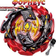 Beyblade Burst Corocoro Cho-Z Remodeling Set Emperor Forneus.0.Yr Gold Ver.