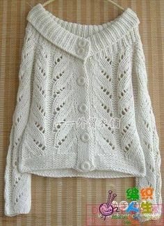 elegante y fresco suéter
