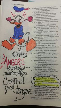Proverbs - A soft answer turns away wrath, but a harsh word stirs up anger. The tongue of the wise commends knowledge, but the mouths of fools pour out folly. Bible Journaling For Beginners, Bible Study Journal, Scripture Study, Bible Art, Bible Drawing, Bible Doodling, Bible Verses Quotes, Bible Scriptures, Bibel Journal