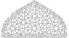 Geometric Pattern Design, Geometric Art, Motif Arabesque, Geometric Construction, Islamic Patterns, Oriental Pattern, Pottery Designs, Mandala Coloring, Patterns In Nature