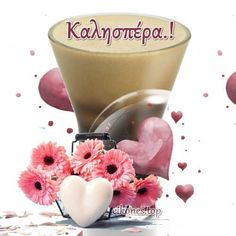 Good Morning Good Night, Glass Of Milk, Panna Cotta, Ethnic Recipes, Food, Dulce De Leche, Essen, Meals, Yemek