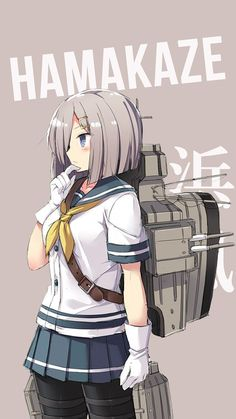 Hamakaze ~ Korigengi | Wallpaper Anime