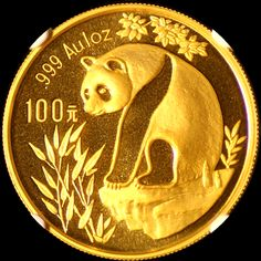 China 1993 gold coin