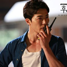 WHO ARE YOU KDRAMA Kim Jae Wook