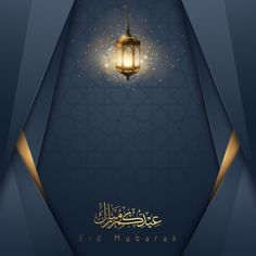 vector Islamic vector design Eid Mubarak greeting card template with arabic pattern Images Eid Mubarak, Eid Images, Eid Mubarak Vector, Eid Mubarak Card, Mubarak Ramadan, Jumma Mubarak, Images Photos, Pictures, Eid Mubarak Greeting Cards