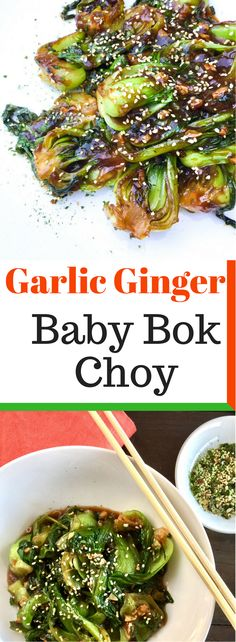 Garlic Ginger Baby Bok Choy