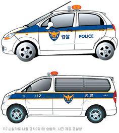 이미지 > 경찰차/