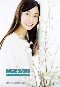 mukaichiasuka: BRODY」 Vol.4 2016 | 日々是遊楽也