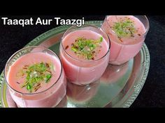 Iftaar Special Drink | Ramzan Special | Summer Drink by (HUMA IN THE KITCHEN) - YouTube Indian Food Recipes, Ethnic Recipes, Iftar, Special Recipes, Steak Recipes, Summer Drinks, Fresh Rolls, Dinner Recipes, Diet