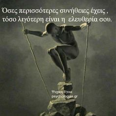 Greek Quotes, Spirituality, Passion, Letters, Words, Movie Posters, Smile, Fitness, Film Poster
