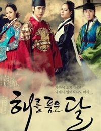 The Moon that Embraces the Sun drama .The main actors are not so hot.Generally a  good show but at the end something is missing,it's too cold,I expected more