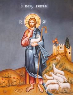 Icon of Christ the Good Shepherd. Religious Pictures, Religious Icons, Religious Art, Jesus Mary And Joseph, Jesus Is Lord, Jesus Christ, Christian Images, Christian Art, Christ The Good Shepherd
