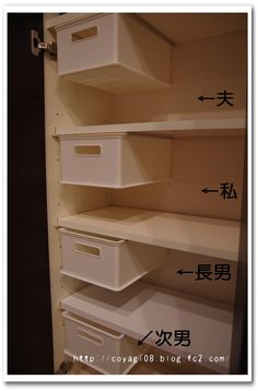 Pin by ぽ on 洗面所 in 2020 Under Sink Organization, Sink Organizer, Organization Hacks, Diy And Crafts, Kitchen Decor, Shelves, Closet, House, Home Decor