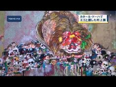 His exhibition in Doha is on a Japanese news program.