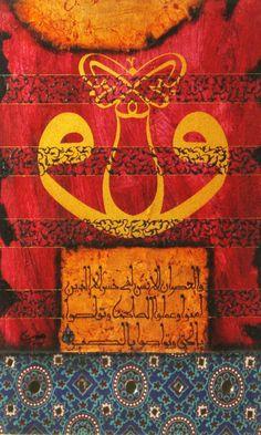 Pakistani artist, Mussarat Arif