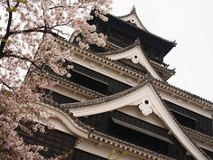 Nihon ~ Once a great empire, now shattered...