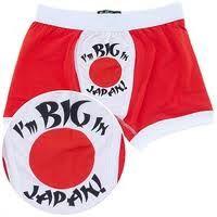 MALE UNDERWEAR Male Boxers, Trunks, Male Underwear, Swimming, Swimwear, Fashion, Drift Wood, Swim, Bathing Suits