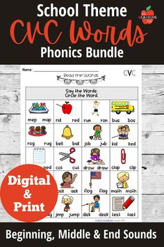 Practice and assess CVC phonics word skills with worksheets, printables and/or Google slides! ALL the CVC words in this package are based on SCHOOL Words & Vocabulary. 36 CVC Words include: bag, map, pad, art, draw, flag, chart, math, stamp, snack, mask, chalk, smart, sharp, red, bell, dress, desk, spell, test, kid, clip, think, swing, sing, job, clock, song, work, words, run, rug, bus, cut, jump, lunch. Digital, Print, and Editable! Phonics Words, Cvc Words, School Resources, Teaching Resources, Middle School, Back To School, Word Skills, 2nd Grade Activities, Hands On Learning