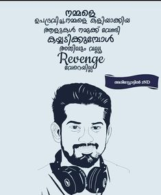 Libra Quotes, True Quotes, Qoutes, Self Respect Quotes, Malayalam Quotes, Churidar, What Is Life About, Poetry Quotes, Amazing Quotes