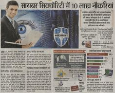 10 Lakh jobs in cyber security by 2020