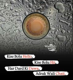 Cute Relationship Quotes, Cute Relationships, Tea Lover Quotes, Bindas Log, Never Lose Hope, Rain Photography, Enjoy Your Life, Dil Se, Deep Words