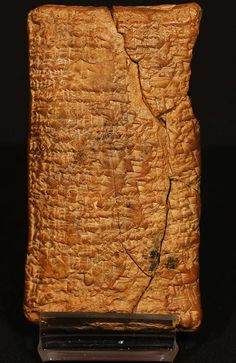 The 4000 year old clay tablet containing the story of the Ark and the flood stands on display at the British Museum in London...