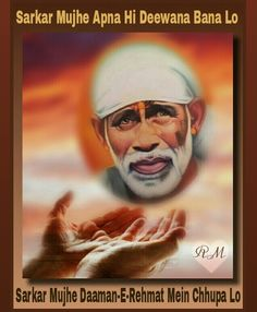 Change Quotes, Quotes To Live By, Life Quotes, Sai Baba Quotes, Om Sai Ram, Life Changing Quotes, Indian Gods, My Lord, Bane