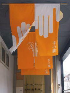 Tenoma Sign : Art direction & design by Seiichi Maesaki #Sign, #flag, #shop #Japanease
