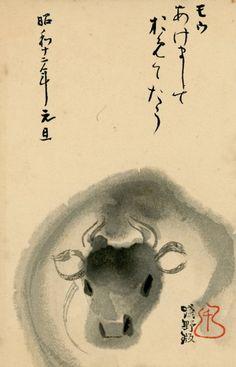 年代別に見る年賀状 India Ink, Ink Painting, Chinese Style, Cows, Crafts For Kids, Draw, Japan, Animals, Inspiration