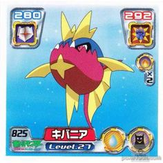 Pokemon Center 2005 Retsuden Series #9 Carvanha Sticker