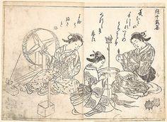 Three Courtesans Spinning Silk