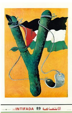 Intifada (Uprising) | 12 Posters That Narrate The Palestinian Story