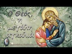 διαδικτυακές χριστιανικές προσευχές για dating ζευγαριών τραγούδια για dating Πρακτορείο Σιρανό