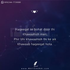 Poetry Quotes In Urdu, Hindi Quotes Images, Shyari Quotes, Sufi Quotes, Words Quotes, Quotations, Mixed Feelings Quotes, Attitude Quotes, Rhyming Quotes